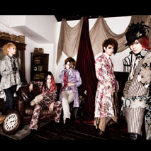 SPEED DISK PRESENTS〜森羅万象tour'13#3