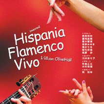 Hispania Flamenco Vivo