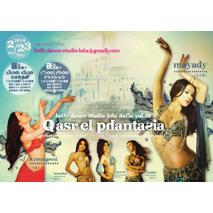 BDSL Hafla & Show vol.10