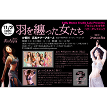 Belly Dance Studio Lulu Presents