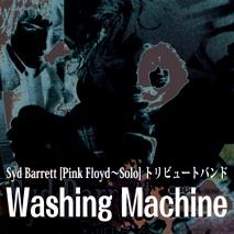 Syd Barrett [Pink Floyd〜Solo] トリビュートバンド Washing Machine