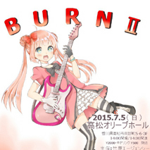 BURN ll