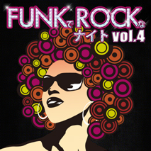 FunkでRockなナイト vol.4