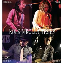 ROCK'N'ROLL GYPSIES