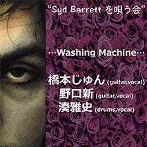 橋本じゅん (guitar,vocal)・野口新 (guitar,vocal)・湊雅史 (drums,vocal)