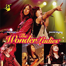The Wonder Ladies